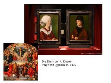 Р Die Eltern von A. Duerer Родители художника, 1490