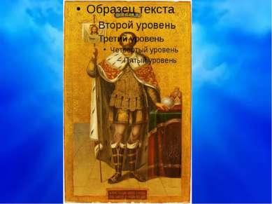 Вопрос 3 В каком веке была Невская Битва? В XI В XIV В XIII