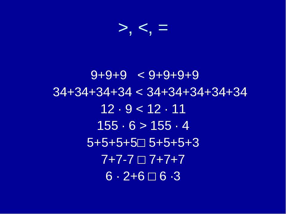 >, 155 ∙ 4 5+5+5+5□ 5+5+5+3 7+7-7 □ 7+7+7 6 ∙ 2+6 □ 6 ∙3