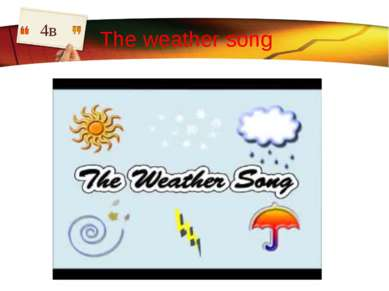 The weather song 4в LOGO