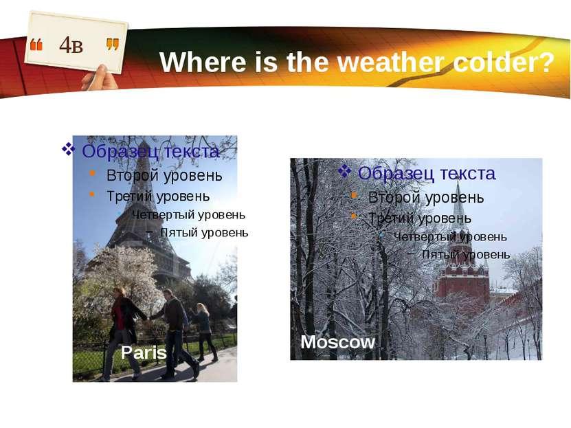 Where is the weather colder? 4в London Washington Paris Moscow LOGO