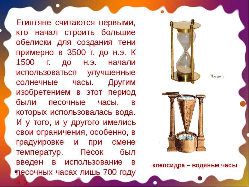 Египтяне считаются первыми, кто начал строить большие обелиски для создания т...