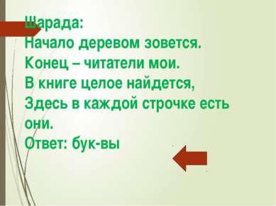 http://miranimashek.com/_ph/100/2/405934751.gif?1446640205