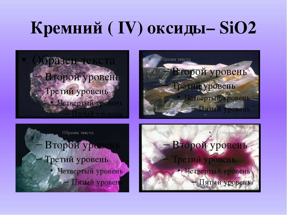 Алюминий оксиды- Al2O3