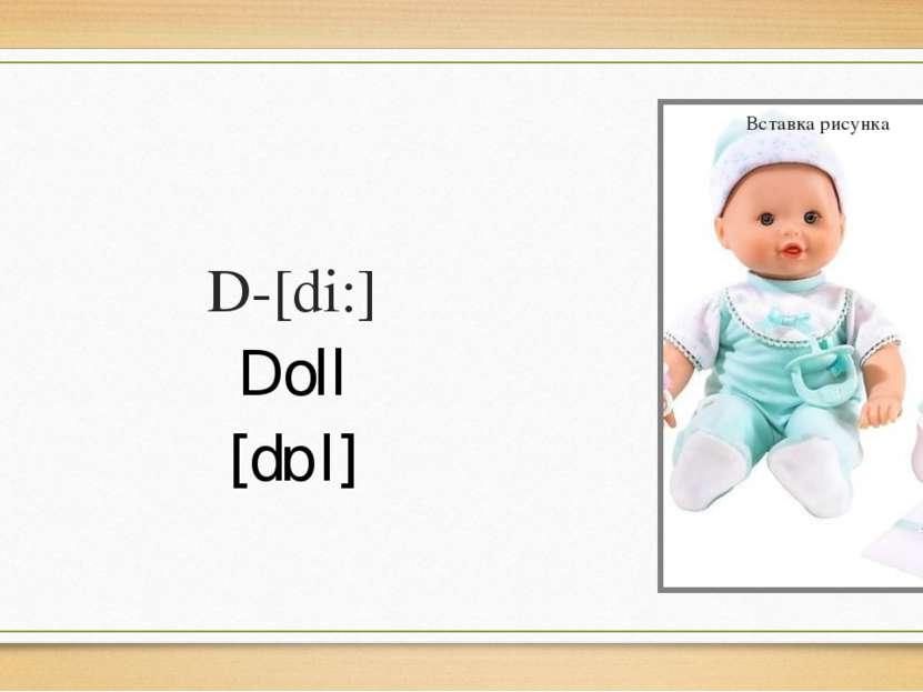 D-[di:] Doll [dɒl]
