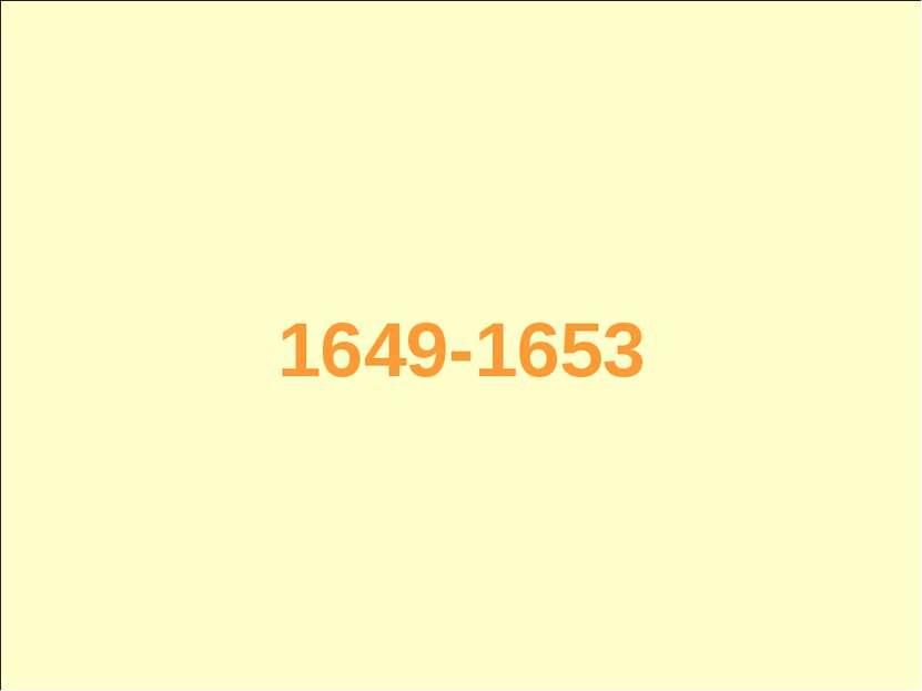 1649-1653