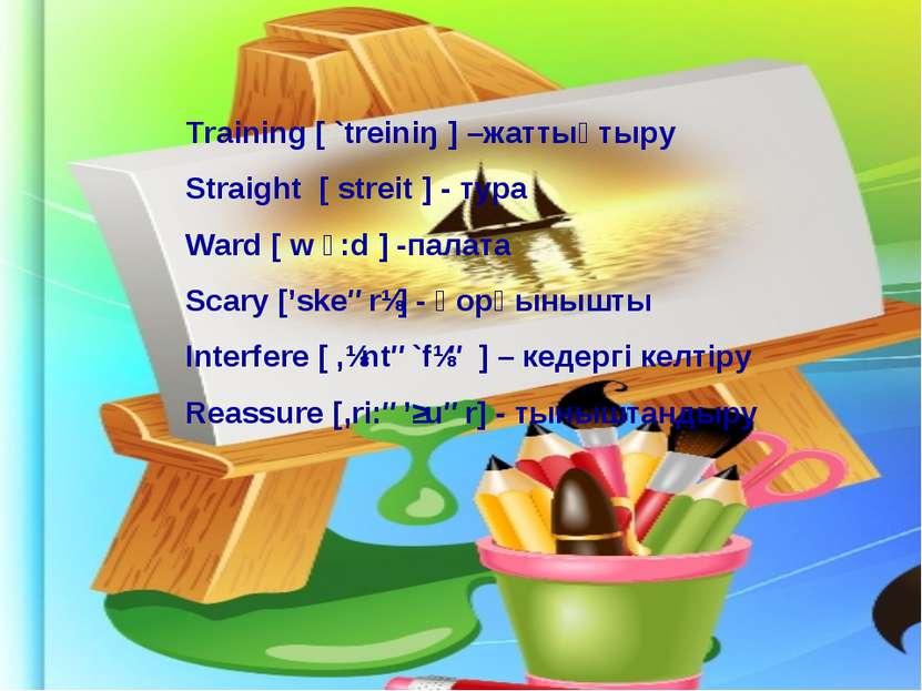 Training [ `treiniŋ ] –жаттықтыру Straight [ streit ] - тура Ward [ w כּ:d ] -...