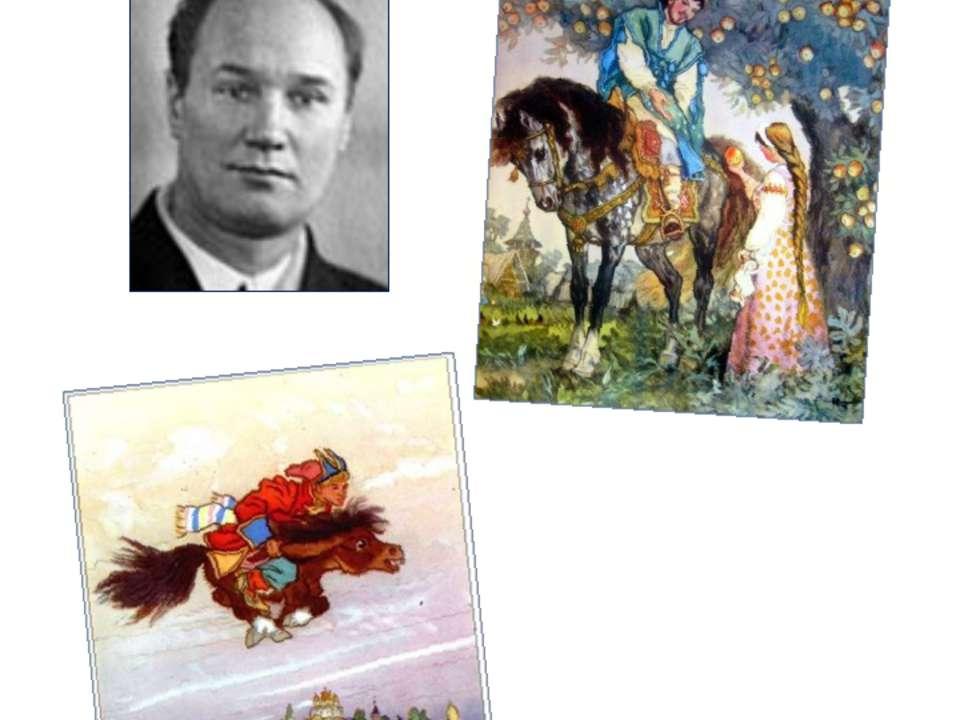 Кочергин Николай Михайлович