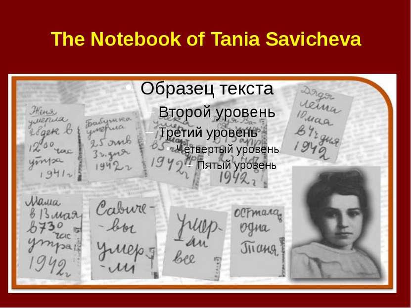 The Notebook of Tania Savicheva