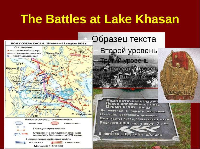 The Battles at Lake Khasan