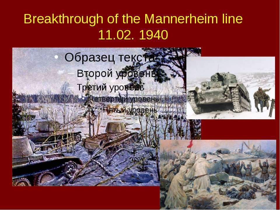 Breakthrough of the Mannerheim line 11.02. 1940