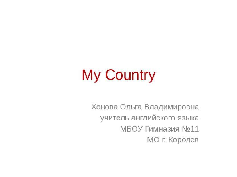 Continents Volga