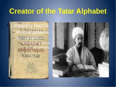 Creator of the Tatar Alphabet