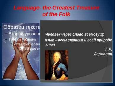 Language- the Greatest Treasure of the Folk