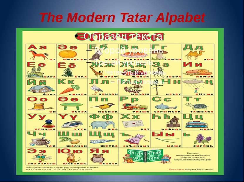 The Modern Tatar Alpabet