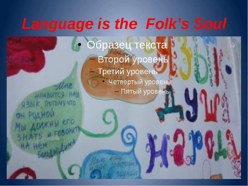 Language is the Folk's Soul