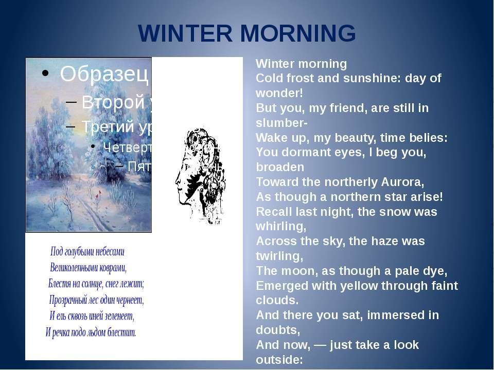 WINTER MORNING Winter morning Cold frost and sunshine: day of wonder! But you...