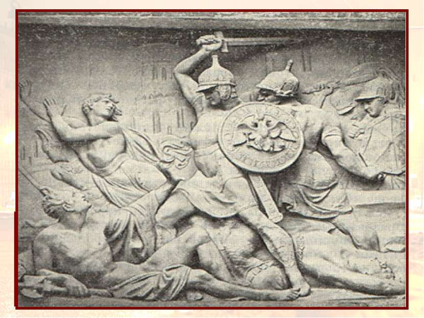 На переднем плане русский воин. Левой рукой он держит круглый щит с гербом Ро...