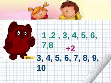 1 ,2 , 3, 4, 5, 6, 7,8 3, 4, 5, 6, 7, 8, 9, 10 +2
