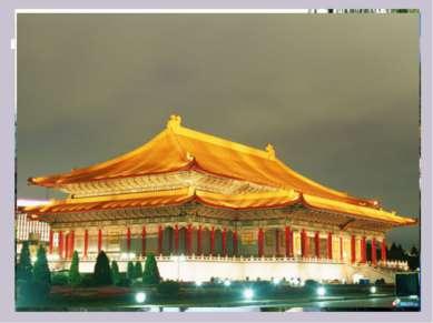 традиционный китайский праздник фонарей. Храм черного дракона в Китае Домик в...