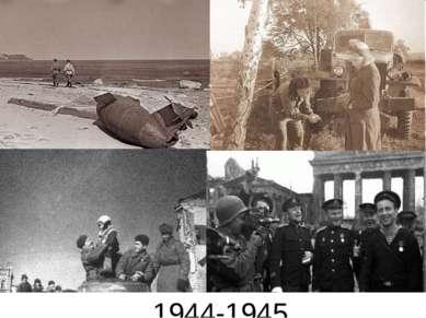 1944-1945