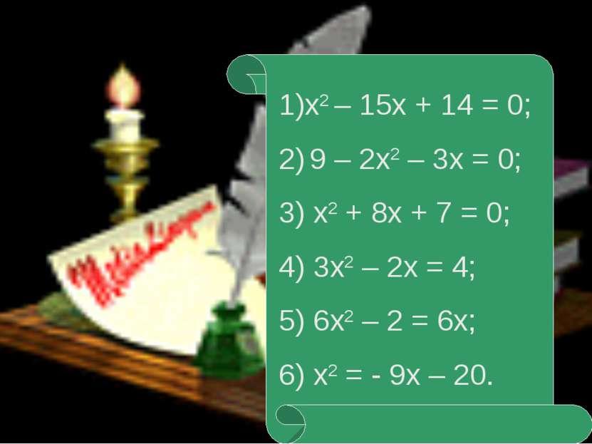 x2 – 15x + 14 = 0; 9 – 2x2 – 3x = 0; 3) x2 + 8x + 7 = 0; 4) 3x2 – 2x = 4; 5) ...