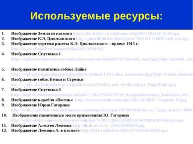 Изображение Земли из космоса http://photo.club.co.ua/images/orig/0B57F8111F7D...