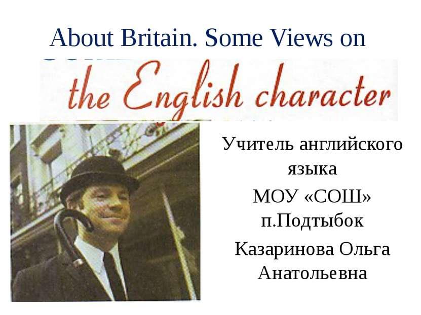 About Britain. Some Views on Учитель английского языка МОУ «СОШ» п.Подтыбок К...