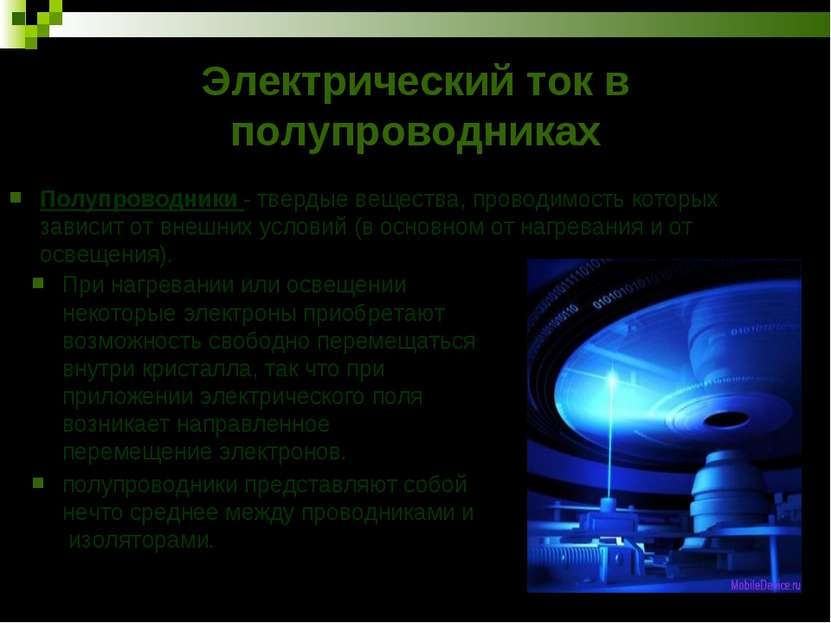 Электрический ток в полупроводниках При нагревании или освещении некоторые эл...
