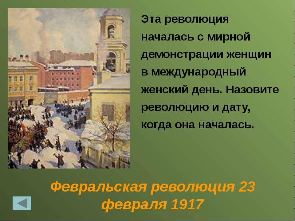 Павлов И.П., Мечников И.И. Нобелевская премия Русский физиолог, создатель мат...