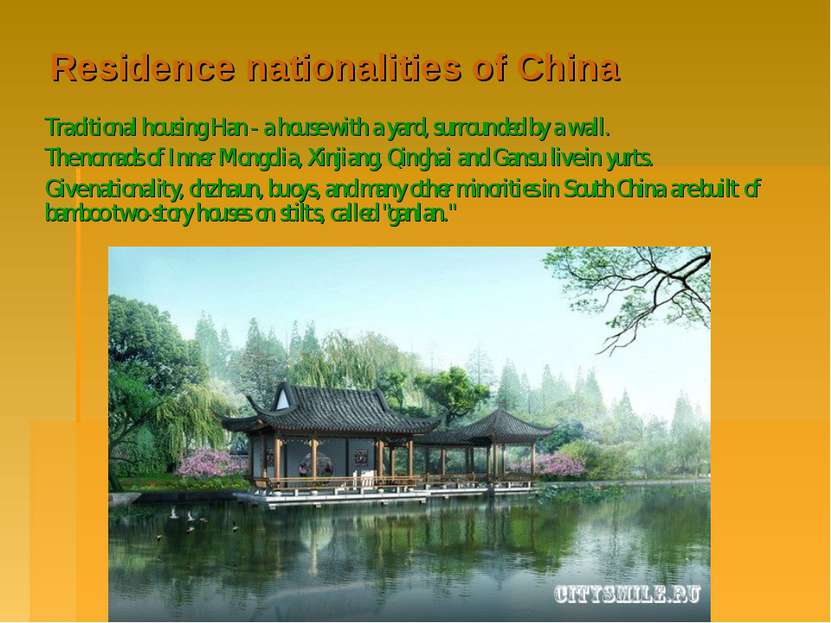Residence nationalities of China Traditional housing Han - a house with a yar...