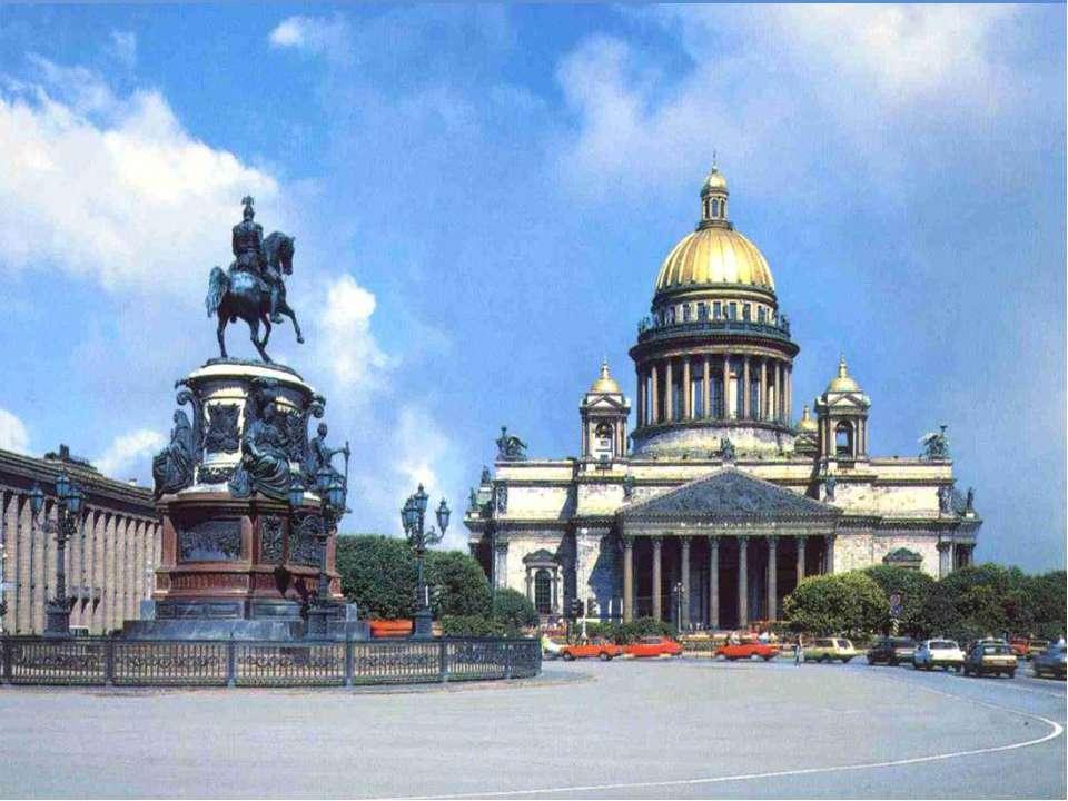 Огюст Монферран (1786-1858). Исаакиевский собор (1818 -1858). Внутри собора о...