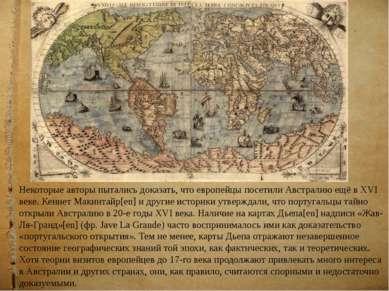 Некоторые авторы пытались доказать, что европейцы посетили Австралию ещё в XV...