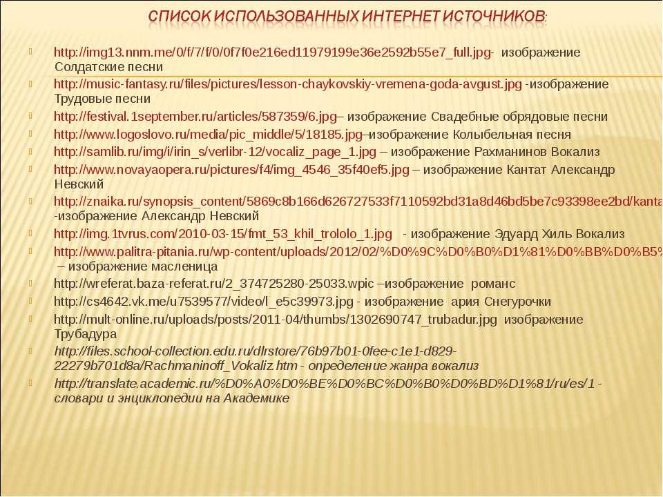 http://img13.nnm.me/0/f/7/f/0/0f7f0e216ed11979199e36e2592b55e7_full.jpg- изоб...