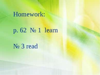 Homework: p. 62 № 1 learn № 3 read