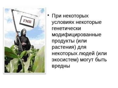 Соя –древнейшее культурное растение семейства бобовых Возделывать сою начали ...
