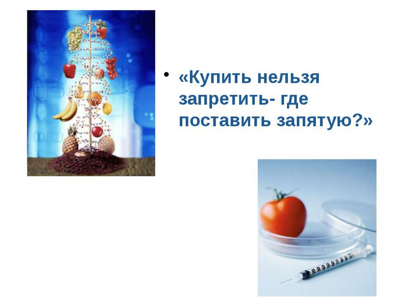 Сертификация товара это метод объективного контроля качества продукции, ее со...