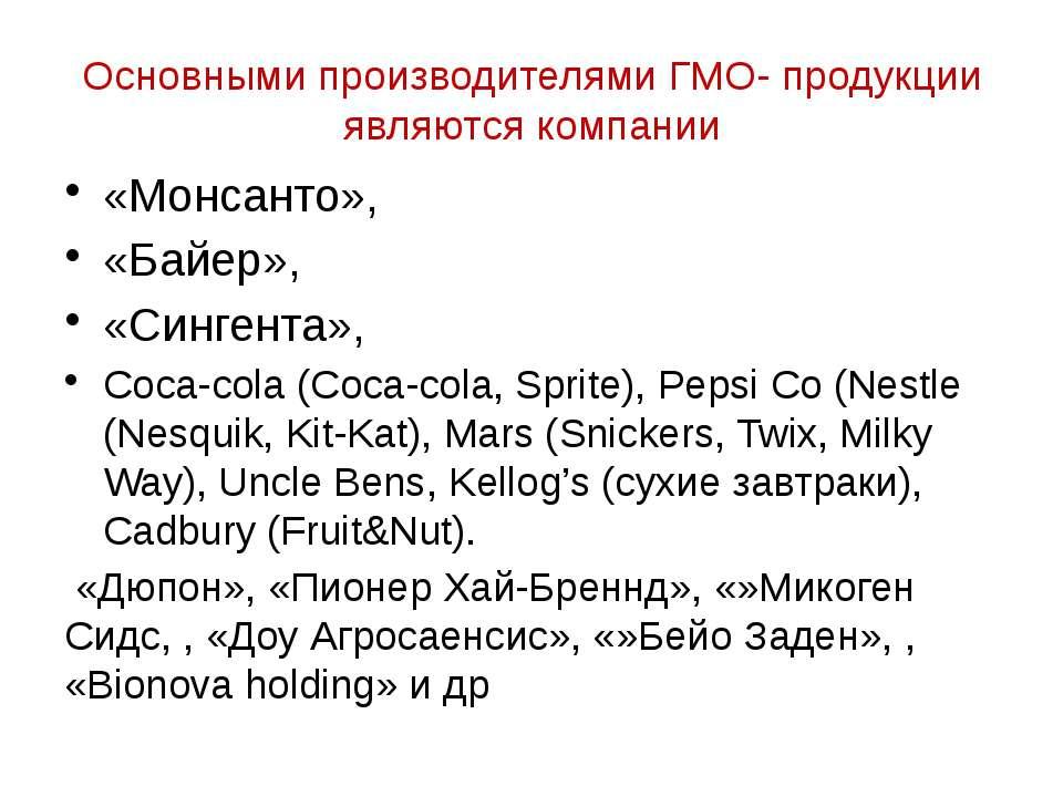"""Закон Российской Федерации """"О защите прав потребителей""""."""