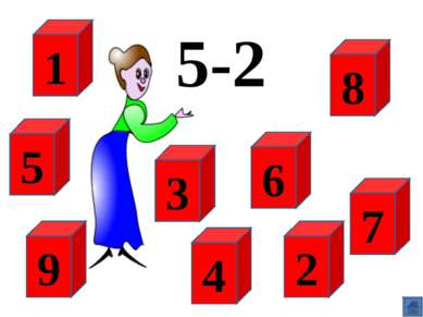 5-2 8 7 2 6 4 3 5 1 9