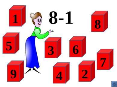8-1 8 7 2 6 4 3 5 1 9