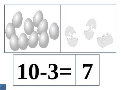 10-3= 7