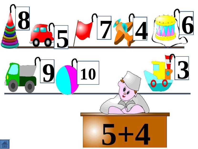 5+5 5+4