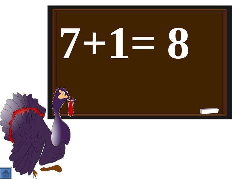 7+1= 8