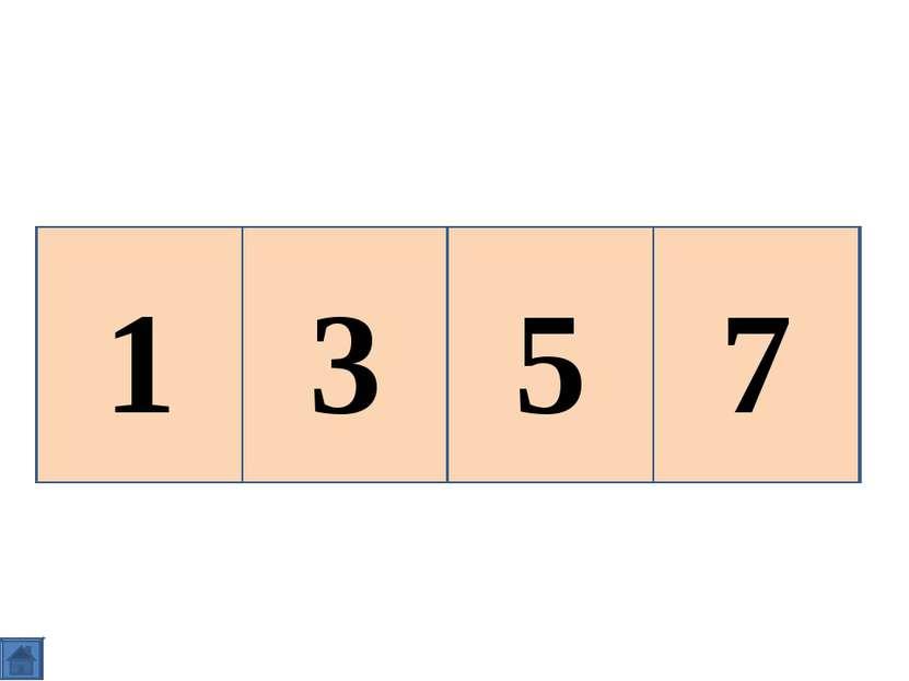 1 3 5 ? 7