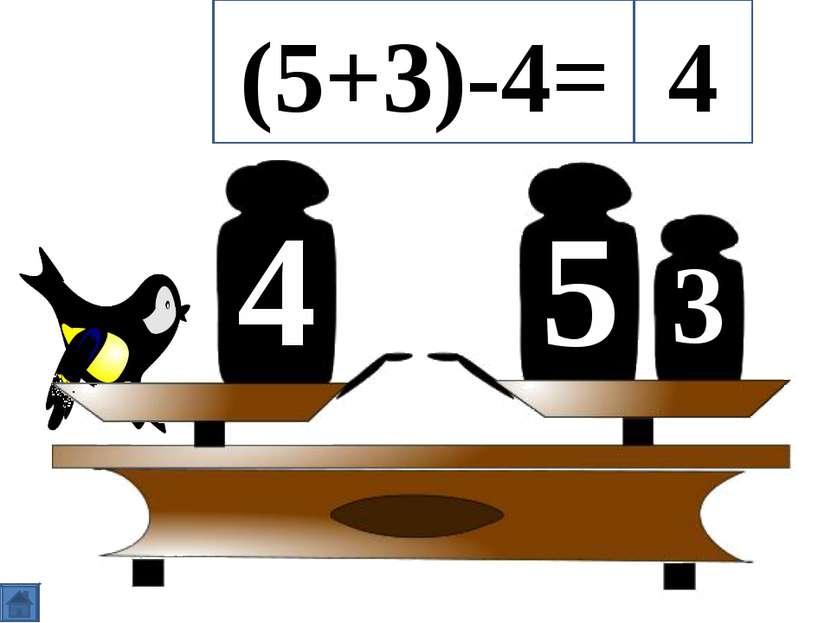 5 4 3 (5+3)-4= 4