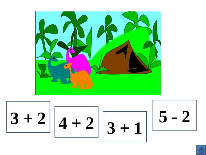 3 + 2 4 + 2 3 + 1 5 - 2