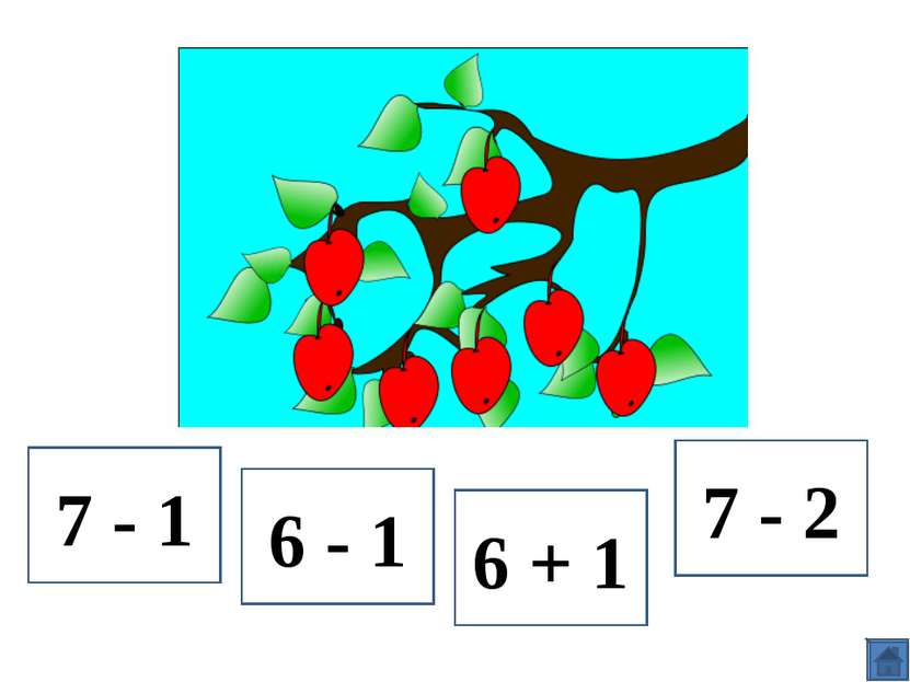 7 - 1 6 - 1 6 + 1 7 - 2