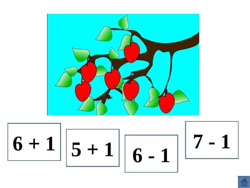 6 + 1 5 + 1 6 - 1 7 - 1