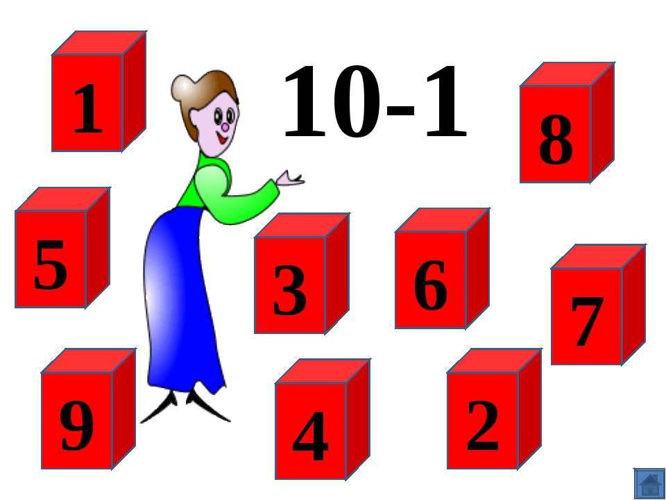 10-1 8 7 2 6 4 3 5 1 9