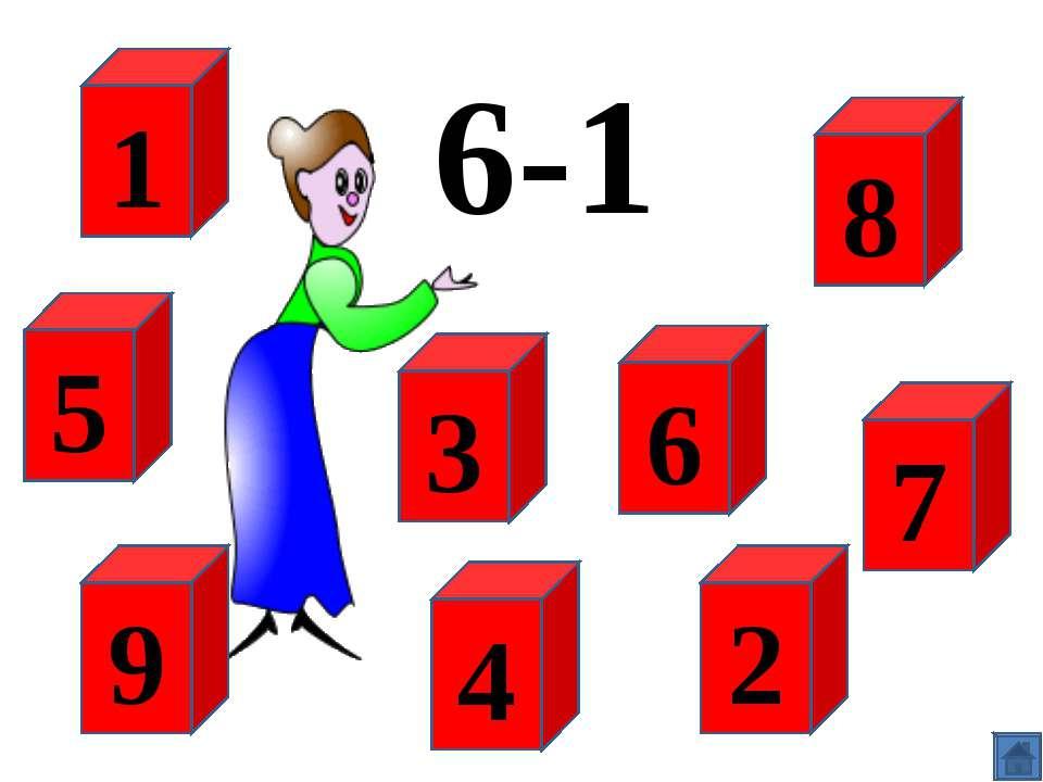 6-1 8 7 2 6 4 3 5 1 9